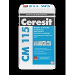 Клей CERESIT для мраморной плитки и стеклянной мозаики СМ115/25кг