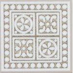 Керамическая вставка KERAMA MARAZZI  9,7х9,7 Риволи