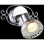 Светильник ARTE настенный FOCUS A5219AP-1CC 1xGU10 1x35W