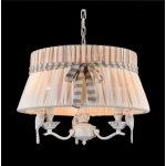 Светильник MAYTONI ELEGANT ARM013-33-W 3xE14 40W