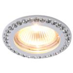 Светильник DIVINARE потолочный Gianetta 1405/02 PL-1