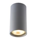 Светильник DIVINARE потолочный GAVROCHE 1354/04 PL-1