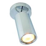 Светильник DIVINARE потолочный GAVROCHE 1354/05 PL-1